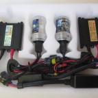 Xenon H7 set